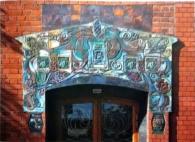 Facade murals Pertsovs' house