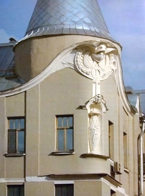 Decor of Filatov's Ostozhenka house