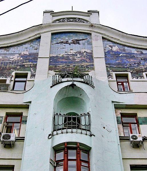 Falcon ceramic mural