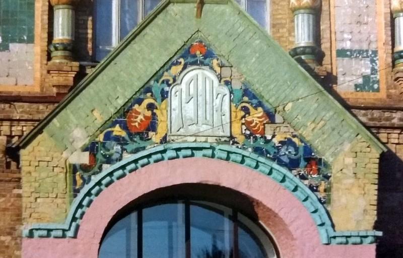 Ceramic decor of Women's Diocesan School's building in Lubny