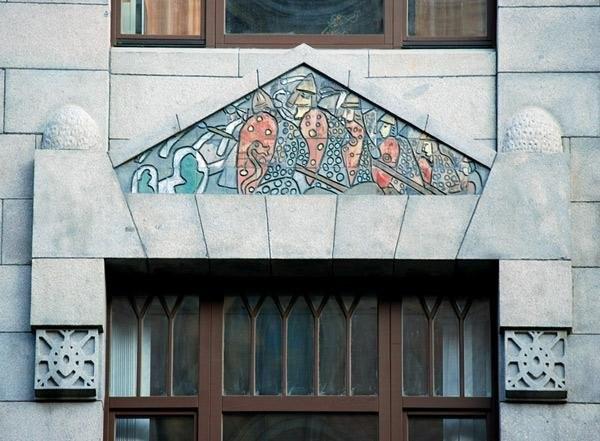 Majolica frieze on Russia insurance company building. Bolshaya Morskaya street.