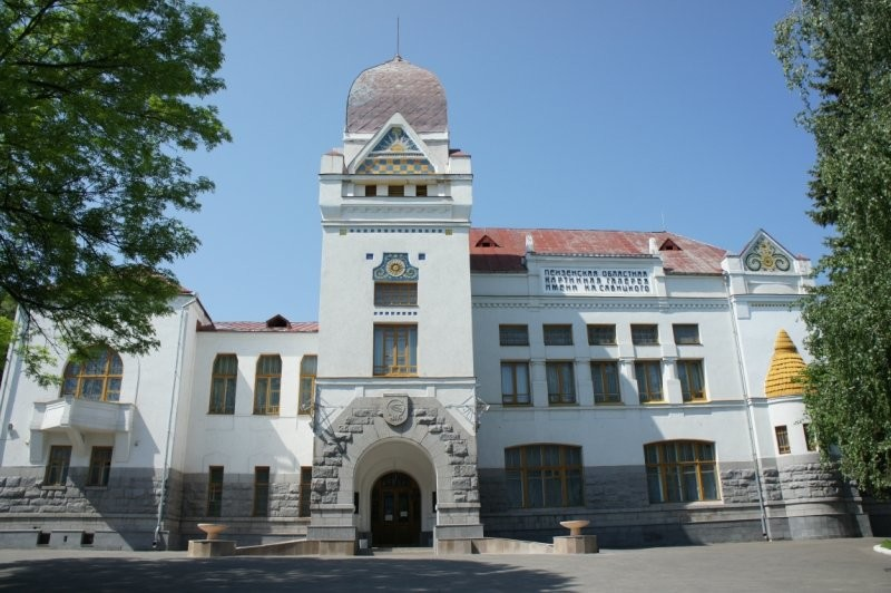 Penza branch of State Noble and Peasant's Land Bank building