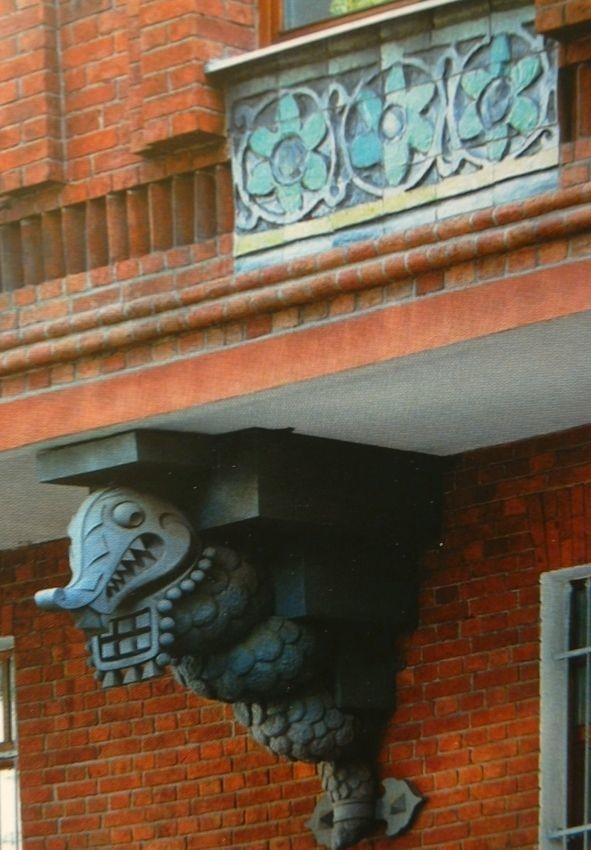 Ceramic decors of Pertsovs' house