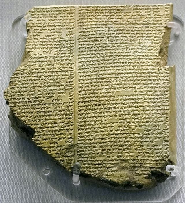 A clay cuneiform tablet from Ashurbanipal's library