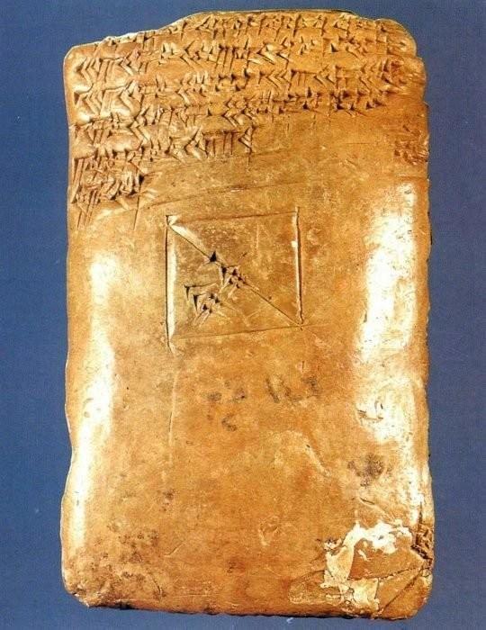 An element of Mesopotamian monumental ceramics with cuneiform