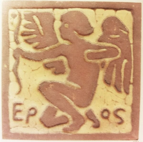 A floor tile by Grueby Pottery