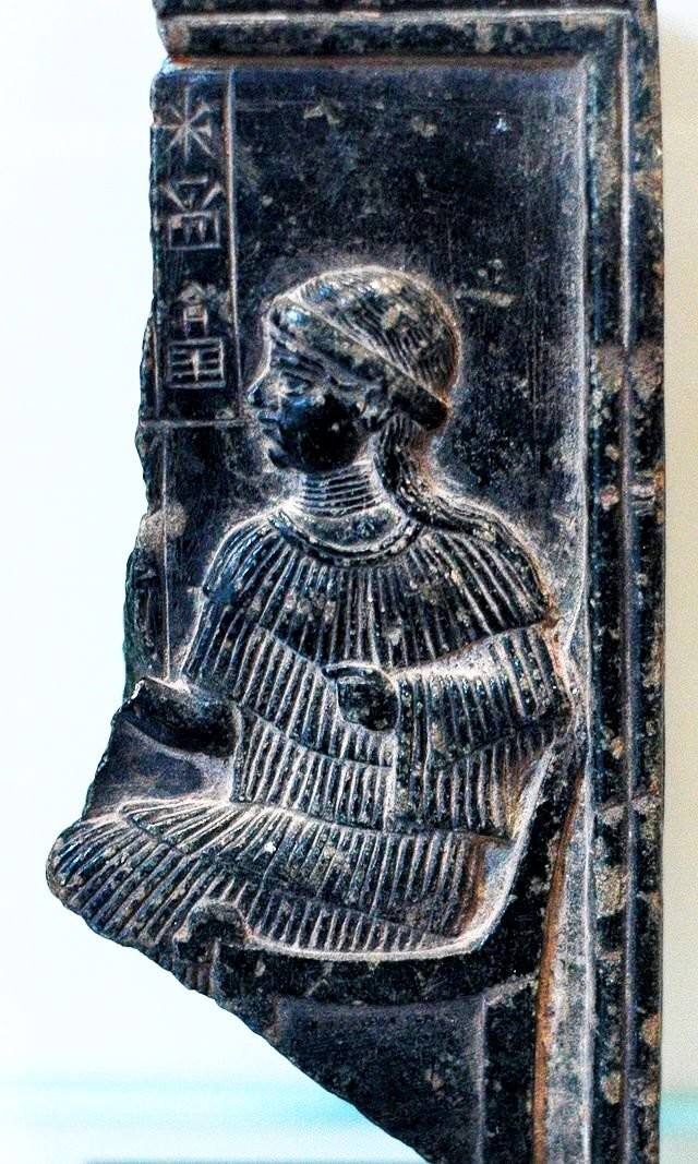 An element of Babylonian architectural ceramics