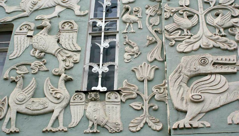 Relief facing of the apartment building of the Church of the Holy Trinity