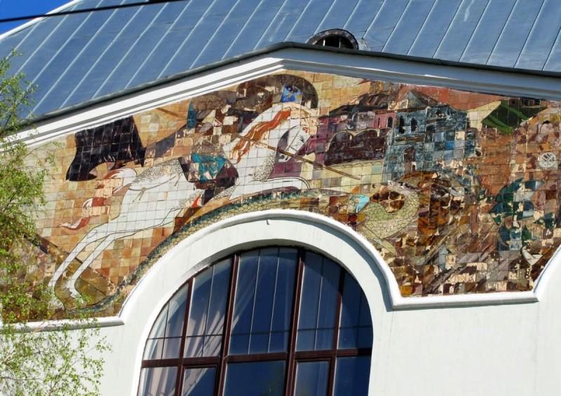 Bolshaya Pirogovskaya street in Moscow. Elementary city school house