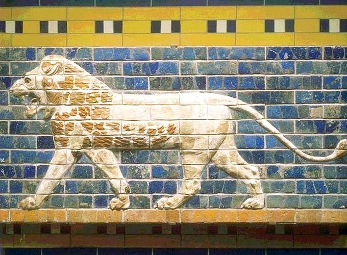 A ceramic relief of Marduk's road's walls. 7th-6th centuries BC. Iraq, Babylon