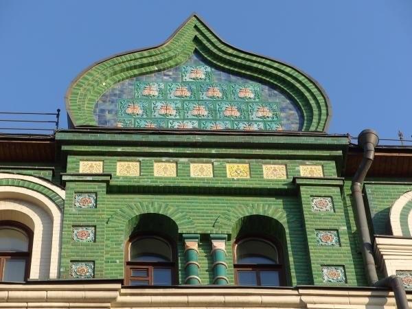 Miansarova's apartment building