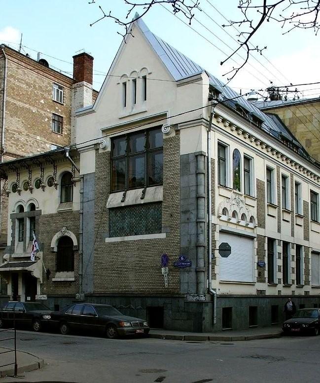 Soloviev's mansion (1901-1902, S. U. Soloviev)
